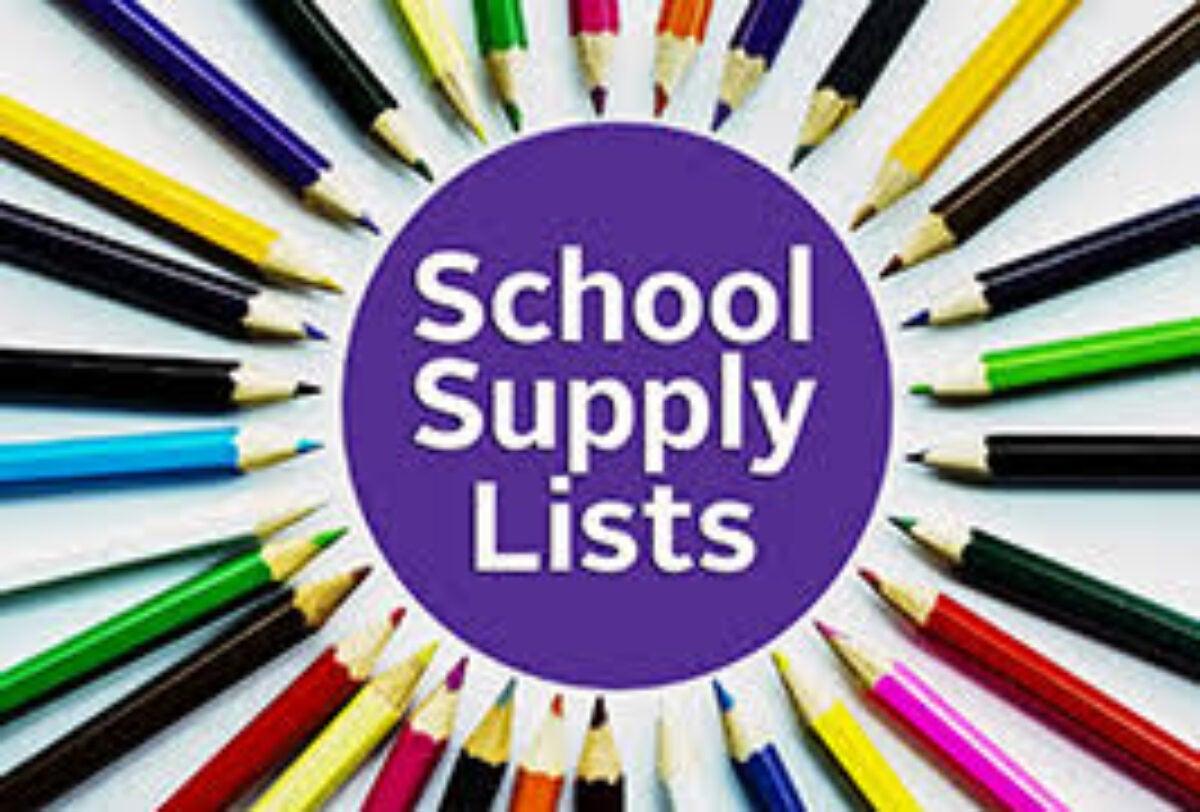 square school supply image